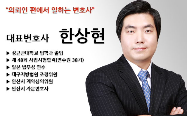 한변호사님_수정