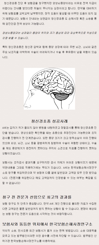 daum_net_20150422_112956