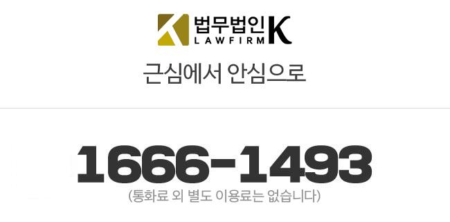 전화상담_케이