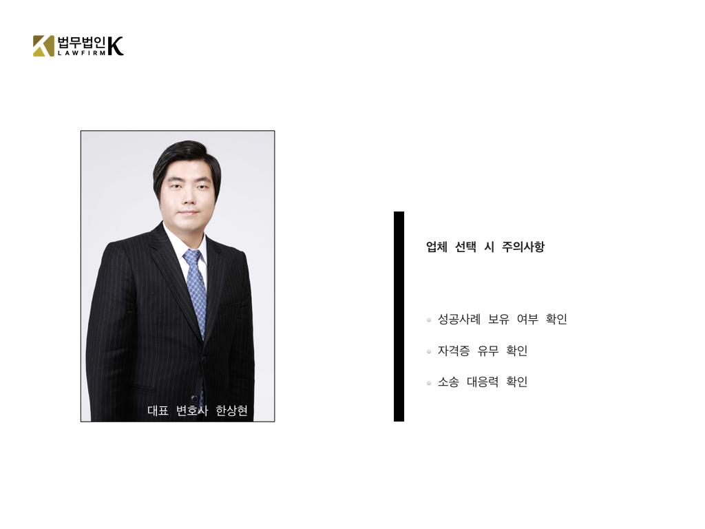 후방십자인대파열_홈페이지성공사례.006